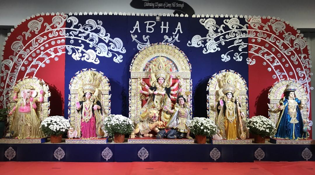 Durga Puja 2017 Association Of Bengalis In Harrisburg Area